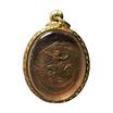 เหรียญมหาปราบ หนุมานเชิญธง หลวงพ่ออิฏฐ์ วัดจุฬามณี ปี42 เนื้อทองแดง