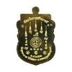 เหรียญเสมาอุดมทรัพย์ หลวงพ่อรักษ์ เนื้อทองฝาบาตร ลงยาม่วง