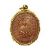 เหรียญมหายันต์ เสด็จพ่อ ร.5 หลังสมเด็จพระพุฒาจารย์โต เนื้อทองแดง