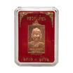 เหรียญหลวงปู่เทียน วัดโบสถ์ ย้อนยุค เนื้อทองแดง