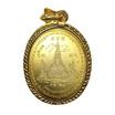 เหรียญดวงตรามหาเดช เนื้อกะไหล่ทองลงยาเขียว เลี่ยมตลับไมครอนฝังเพชร