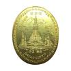 เหรียญดวงตรามหาเดช เนื้อกะไหล่ทองลงยาแดง