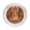 เหรียญทรงผนวช วัดบวรนิเวศวิหาร เนื้อทองแดง ปี50