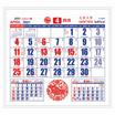 ปฏิทินตั้งโต๊ะ 2564 พระพุทธชินราช