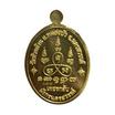 เหรียญหลวงพ่อพัฒน์ รุ่น เพชรกลับมังกรนครสวรรค์ เนื้อทองฝาบาตร หน้าเงิน