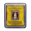 เหรียญแสตมป์สมเด็จพระพุฒาจารย์โต เนื้อเงินลงยาแดง  ฉลองอุโบสถ ปี37