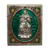 เหรียญแสตมป์สมเด็จพระพุฒาจารย์โต เนื้อเงินลงยาเขียว  ฉลองอุโบสถ ปี37