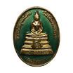 เหรียญไข่พิมพ์เล็ก ลพ.โสธร ลงยาเขียวหลังกระเบื้อง สร้างอุโบสถปี38