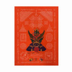 ผ้ายันต์พระนารายณ์ทรงครุฑ ธงชัยเศรษฐี สีส้ม กรรมการพิเศษ เจ้าท่านคุณธงชัย จารมือ