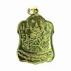 เหรียญหลวงปู่เทสก์ หลังยันต์หมอมหาวิเศษ เนื้อทองฝาบาตร พิมพ์ใหญ่ ปี 55