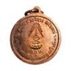เหรียญพระประธาน วัดดอยแม่ปั๋ง หลวงปู่แหวน ปี 17